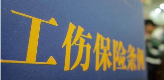 江西省吉安市工伤认定流程