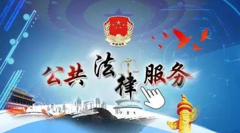 江西省高级人民法院、江西省司法厅关于基层法律服务工作者代理参加民事诉讼和行政诉讼活动辖区范围的通知