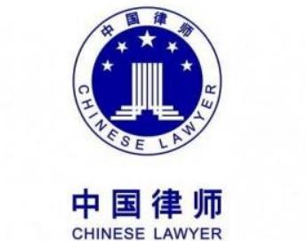 司法部关于取得法律职业资格证书C证的律师承办业务地域范围问题的批复