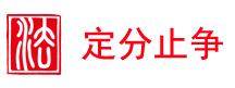 南昌律师-南昌律师事务所-郭平华律师